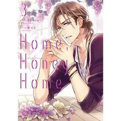 Home,Honey Home 3