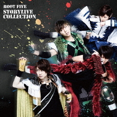 ROOT FIVE STORYLIVE COLLECTION(初回生産限定盤C)