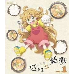 甘々と稲妻 Vol.1(Blu-ray Disc)