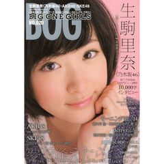 BOG BIG ONE GIRLS NO.020