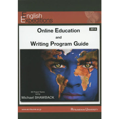 '14 Online Education
