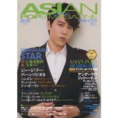 ASIAN POPS MAGAZ 121
