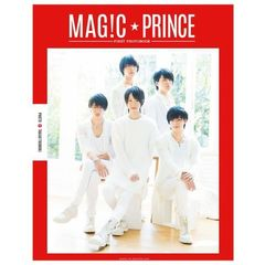 MAG!C☆PRINCE FIRST PHOTOBOOK(セブンネット限定特典付き)