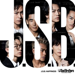 三代目 J Soul Brothers from EXILE TRIBE/J.S.B. HAPPINESS(CD)