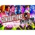 GENERATIONS LIVE TOUR 2016 SPEEDSTER <初回生産限定Blu-ray2枚組(スマプラ対応)><特典なし>(Blu-ray Disc)