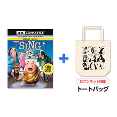 SING/シング 4K ULTRA HD+Blu-rayセット<セブンネット限定トートバッグセット>(Blu-ray Disc)