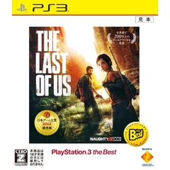 PS3 The Last of Us(ラスト・オブ・アス) PlayStation3 the Best