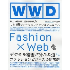 WWD FOR JAPAN ALL ABOUT 2008-09A/W