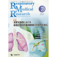 Respiratory Medical Research Journal of Respiratory Medical Research vol.2no.3(2014?7