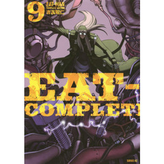 EAT?MAN COMPLETE EDITION 9