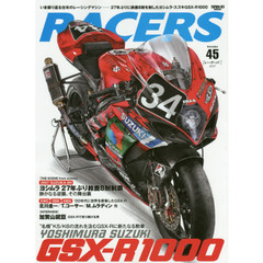 RACERS  45