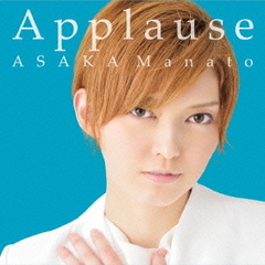 Applause ASAKA Manato