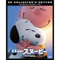 I LOVE スヌーピー THE PEANUTS MOVIE 3D・2Dブルーレイ&DVD <初回生産限定>(Blu-ray Disc)