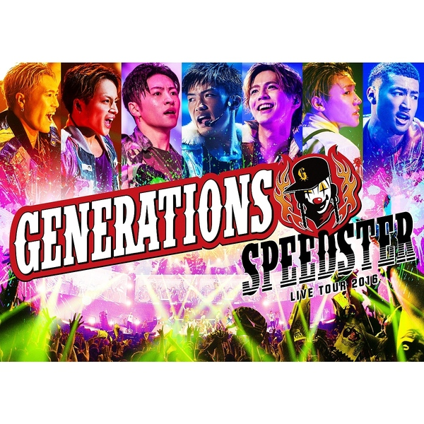 GENERATIONS LIVE TOUR 2016 SPEEDSTER <初回生産限定DVD2枚組(スマプラ対応)><特典なし>