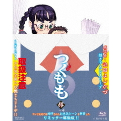 つぐもも Vol.4(Blu-ray Disc)