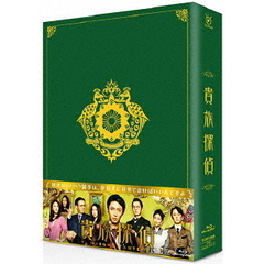 貴族探偵 Blu-ray BOX<予約購入特典:メインビジュアルクリアファイル(B6サイズ)付き>(Blu-ray Disc)
