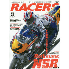 RACERS Vol.27(2014)
