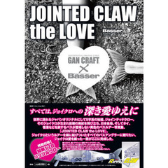JOINTED CLAWtheLOVE