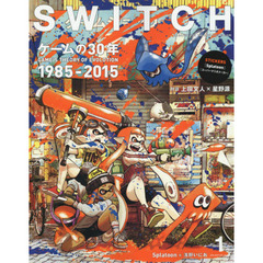 SWITCH VOL.34NO.1(2016JAN.)