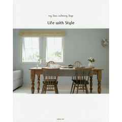Life with Style my dear ordinary days volume one