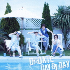 DAY BY DAY(初回限定盤B)