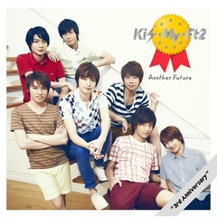 Another Future(3rd Anniversary盤)
