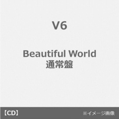 Beautiful World【通常盤/CD】