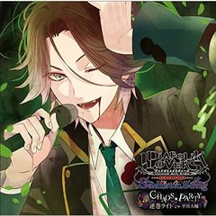 DIABOLIK LOVERS Sadistic Song Vol.3 逆巻ライト