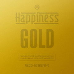 Happiness/GOLD(初回生産限定盤)