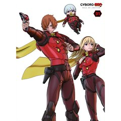 CYBORG009 CALL OF JUSTICE 第1章(Blu-ray Disc)