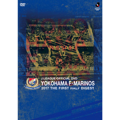 DVD YOKOHAMA F・MARINOS 2017 THE FIRST HALF DIGEST DVD