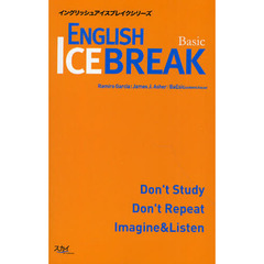 ENGLISH ICEBREAK Basic