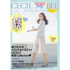 CECIL McBEE 2015 Spring Collection セブン&アイ限定版