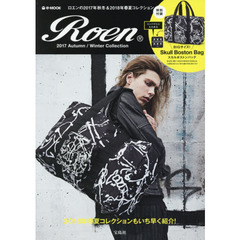 Roen 2017 Autumn/Winter Collection (e-MOOK 宝島社ブランドムック)
