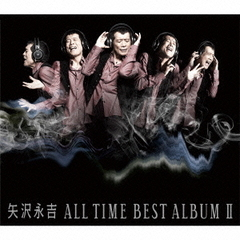 ALL TIME BEST ALBUM II(限定特典無し)