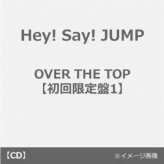 Hey! Say! JUMP/OVER THE TOP【初回限定盤1/CD+DVD】