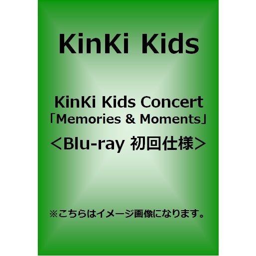 KinKi Kids/KinKi Kids Concert「Memories & Moments」<Blu-ray 初回仕様>(Blu-ray Disc)