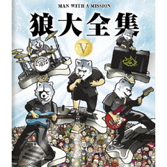 MAN WITH A MISSION/狼大全集 V(Blu-ray Disc)
