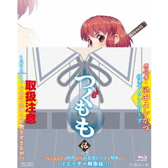 つぐもも Vol.5(Blu-ray Disc)