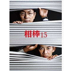相棒 season 15 ブルーレイ BOX(Blu-ray Disc)