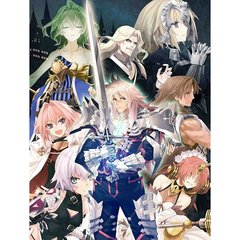 Fate/Apocrypha Blu-ray Disc Box I <完全生産限定版><セブンネット限定特典もふもふデスクマット付き>(Blu-ray Disc)
