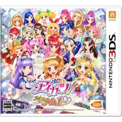 3DS アイカツ!My No.1 Stage!