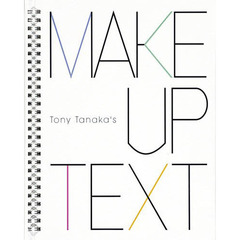 MAKE-UP TEXT