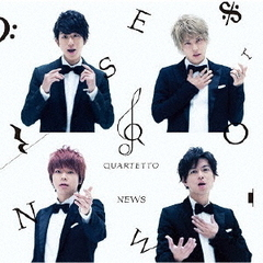 NEWS/QUARTETTO(通常盤/CD)