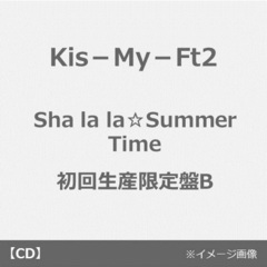 Kis-My-Ft2/Sha la la☆Summer Time(初回生産限定盤B)