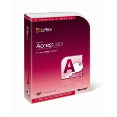 Office 2010 Access 2010 アカデミック版 (PCソフト)