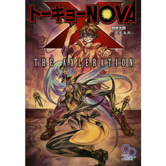 トーキョーN◎VA THE AXLERATION