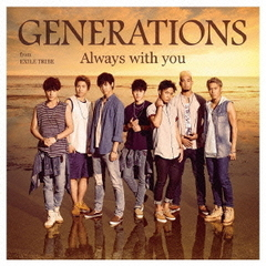 Always with you(DVD付)