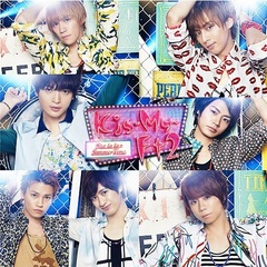 Kis-My-Ft2/Sha la la☆Summer Time(通常盤)