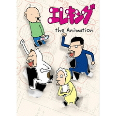 エレキング The Animation DVD-BOX <初回限定生産>